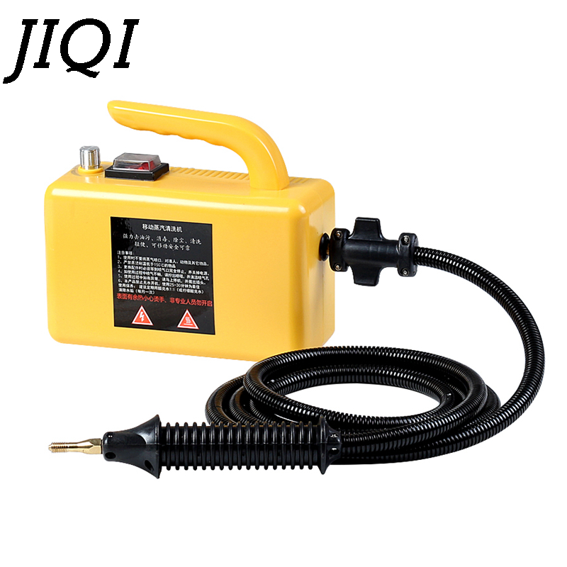 JIQI instant 4 brush 3 Bar High Pressure Electric Steam Cleaner High Temperature Steam Handheld spray gun 2600W humidity adjust
