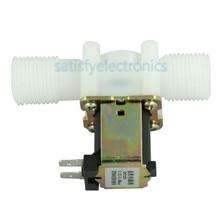 """Válvula Solenoide eléctrica magnética, 1/2 """", N/C, 12V, 24V, CA, 220V, interruptor de flujo de entrada de aire y agua"""