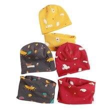 Новинка; хлопковый Детский шарф с рисунком; шапка; Комплект для мальчиков и девочек; одежда с воротником; костюм-бини; детская зимняя одежда; шарфы; аксессуары