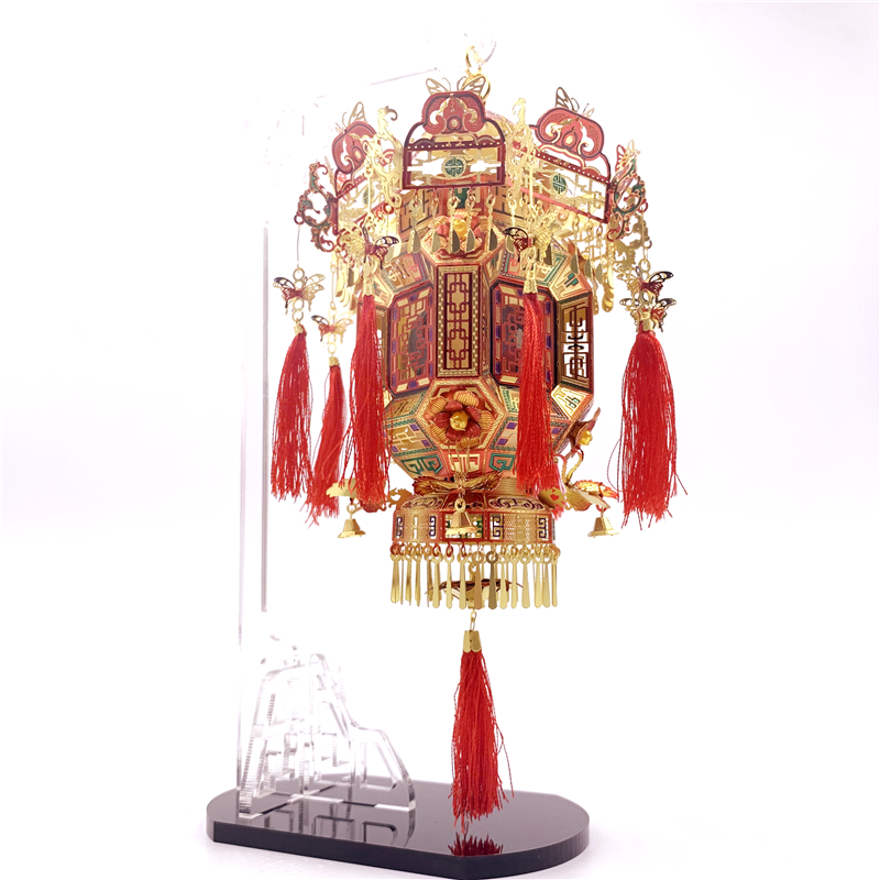 MMZ MODEL Nanyuan 3D Metal Puzzle Modle Palace Lantern Assembly Metal Model Kit DIY 3D Laser Cut Model Puzzle Toys Gift For Girl