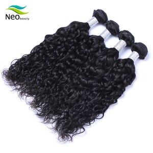 Image 2 - Neobeauty Birmanischen Reines Haar natürliche welle haar bundles haar verlängerung
