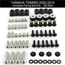 Для Yamaha TDM900 TDM 900 2002- мотоцикл Полный Обтекатель Болты комплект обтекателей зажимы корпуса винты гайки из нержавеющей стали