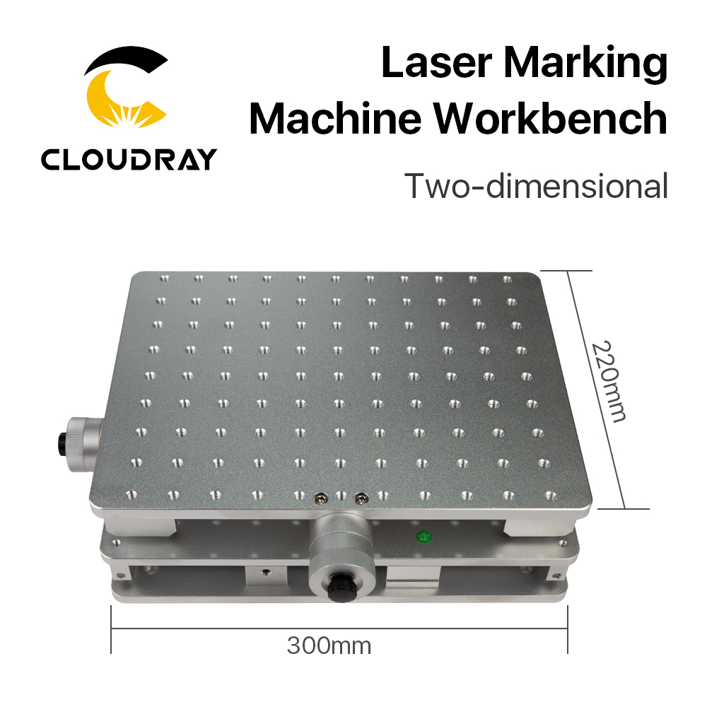 Cloudray 1064nm Fiber Laser Marking Engraving Machine 2 Axis Moving Table Portable Cabinet Case XY Table