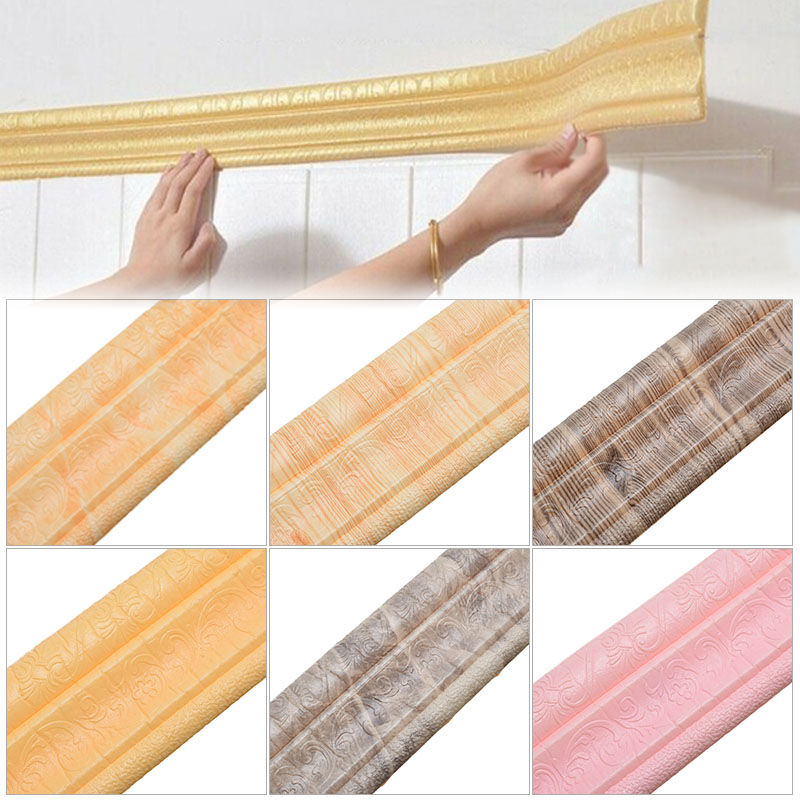 3D Pattern 230cm Wall Borders PVC Self Adhesive Wallpaper Bottom Edge Line Waist Line Waterproof For Kitchen Bathroom Floor Deco