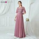 Elegant Bridesmaid D...