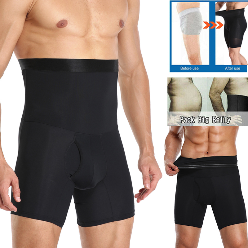 Men Tummy Control Shorts Waist Training Compression Shaper Pants Body Shaper Seamless Belly Girdle Boxer Briefs