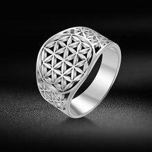 Уникальный необычный стиль ажурный цветок жизни кольца высокого
