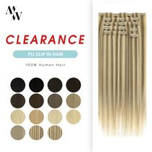 Hair Clip-In Seamless MW Brown Skin-Weft-Clip Remy Color PU Black on Blond 7pcs 100g