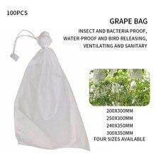 100 шт мешки для защиты винограда для фруктов, овощей, винограда, сетчатый мешок для защиты от насекомых, водонепроницаемый мешок для борьбы с...