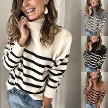 Модный женский свитер с высоким воротом осенне зимний вязаный