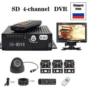 Автомобильный видеорегистратор 1920*720P, 4-канальный SD видеорегистратор в реальном времени + 4 камеры + HD 7