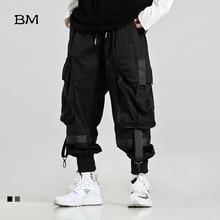 2019 Streetwear Joggers Hip Hop Trousers Men Big Pocket Black Harem Pants Techwear Clothing Fashions Korean Style Bts Bangtan Khaki High Quality Kpop Loose