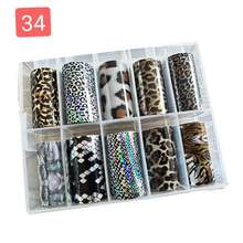 1 коробка или пакет рулон наклеек для ногтей дизайнерская фольга