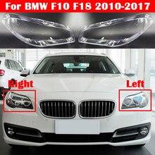 Luz Auto tapas para BMW serie 5 F10 F18 528i 530i 535i 2010-2017 cubierta de faro Lampcover Pantalla de lámpara de cristal Estuche para gafas