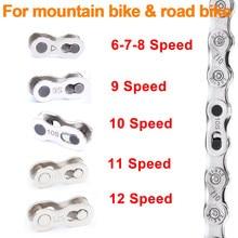 Risco 6/7/8/9/10/11 velocidade universal conector de corrente bicicleta de estrada montanha bicicleta corrente ligação rápida mestre ciclismo parte