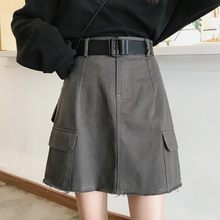 High-Waisted Thin Skirt Female Wild A-line Skirt Lined Culot