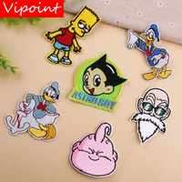 VIPOINT embroidery duck patch cartoon patches badges applique patches for clothing YX-137