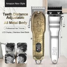 RESUXI A-JM106 new all metal Cordless clipper 2500 mah 5 hours salon use hair cutting trimmer professional gold barber men hair