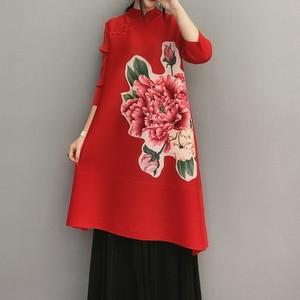 Женское винтажное платье LANMREM, плиссированное платье средней длины со стоячим воротником и принтом, модель PD785 на весну 2020
