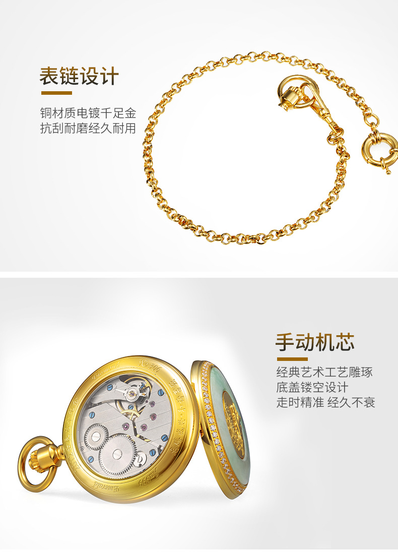 jade natural relógio mecânico masculino moda popular