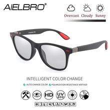 Men Polarized Discoloration Cycling Sun glasses Outdoors Sports Change Color