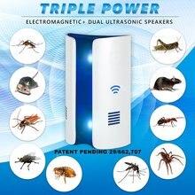 Улучшенная версия ультразвукового электромагнитного репеллента