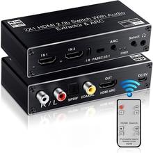 Совместимому с HDMI переключатель 2x1 переключатель с пультом дистанционного управления разделения дуги 4k60hz HDMI-compatible2 переключатель цикл