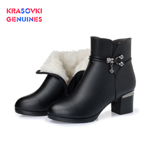 Krasovki Genuines Wool Women Snow Boots Warm Genuine Leather Fur Warm Shoes Plush Ankle Boots Platform for Women Winter Boots 100% natural fur women boots winter warm shoes genuine sheepskin snow boots warm wool women ankle boots