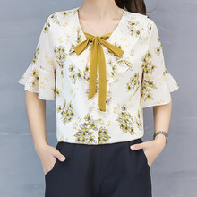 Womens Chiffon Blouse Elegant Loose V-Neck Short Sleeve  Printing Tops 7.31