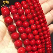 Perles de Jades en corail rouge, pierres naturelles rondes en vrac pour la fabrication de bijoux, boucles bricolage Bracelets, accessoires 15 ''4/6/8/10/12mm