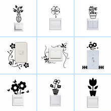 Small Lau Fa switch stickers everywhere against the wall stickers creative personality set a grid plants and flowers