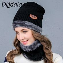 Dilidala ฤดูใบไม้ร่วงฤดูหนาวหมวกถักผู้หญิง WARM COLLAR ชุดสองชุดกลางแจ้ง Plush หมวกขนสัตว์ Unisex Wild หมวกฤดูหนาว