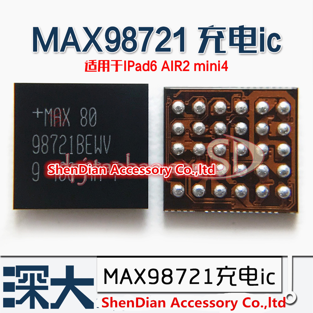 1pcs 100% Orginal New Charging IC MAX98721BEWV IPAD AIR2 98723b Audio IC