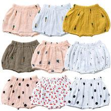 Милые хлопковые льняные шаровары для маленьких мальчиков и девочек, шорты, штаны, нижнее белье, летняя одежда От 0 до 3 лет