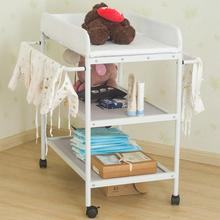 New Baby Diaper Changing Table Clothes Changing Multifunction Newborn Baby Care Table Foldable Crib HWC