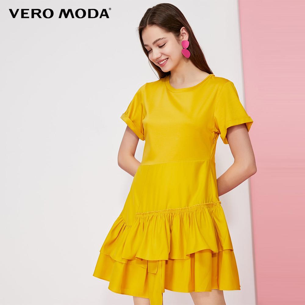 Vero Moda Women's Cotton Round Neckline Asymmetrical Hemline Dress | 31927B542