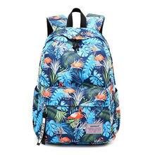 Женский рюкзак школьный ранец дорожный для девочек подростков