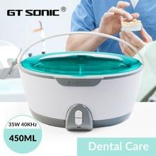 GTSONIC U1 Ультразвуковой очиститель 450 мл 35 Вт Professional зубные Ультразвуковые ванны