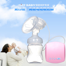 Automatic Electric breast pumps Powerful Nipple Suction USB Breast Pump with baby milk bottle Christmas gift