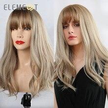 要素合成かつらロングストレート髪型オンブルブラウンブロンドのための前髪と白/黒女性