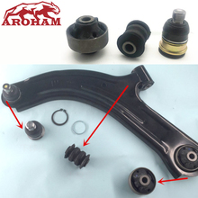 Front hem arm Bushing hem arm Rubber sleeve Ball Suspension bushing head for Nissan Tiida sentra