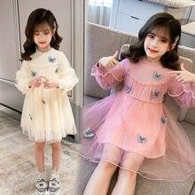 2021 crianças nova moda primavera vestido costomes manga longa estilo coreano crianças camisola vestidos desaign vestidos casuais para meninas