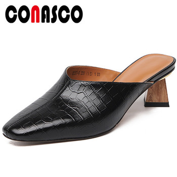 CONASCO Women Sandals Slippers Mules Pumps Fashion Casual High Quality Concise Genuine Leather Summer Thick Heels Shoes Woman