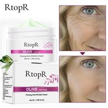 RtopR  Peptide Firming Anti-Wrinkle Cream Reduce Face Tighten Pore Whitening Oil Control Acne Hydrating Skin Care