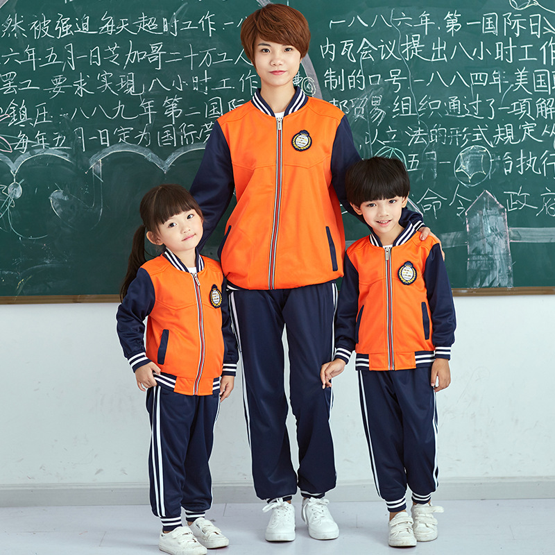 CHILDREN'S Suit Spring School Uniform New Style Young STUDENT'S School Uniform Set Mixed Colors CHILDREN'S Cardigan Sports Set