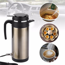 TTLIFE 12V 24V Electric Kettle Stainless Steel Car Cigarette Hot Water Bottle Travel Automatic Heating Water Truck Teapot 1.2L цена и фото