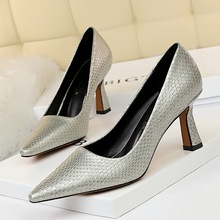 pointed toe pumps Women prints leather High Heels shoes shallow sandals sexy Slip on Slides big size zapatos mujer high quality