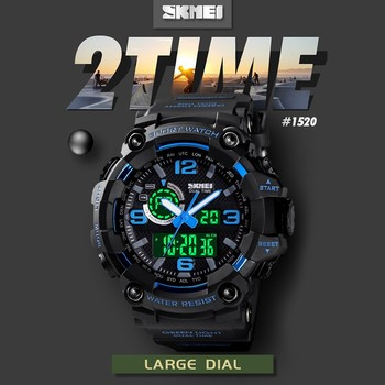 SKMEI Japan Digital Quartz movement Military Stopwatch 2 Time LED Display Men Sports Watches Male Clock Relogio Masculino 1520 image