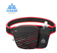 AONIJIE Running Hydration Belt Waist Bag For 500ml Water Bottle Marathon Jogging Cycling Pouch Fanny Pack Cell Phone Holder