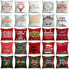 MRLChristmas Style Polyester Cushion Cover Santa Christmas Gift Greeting Car Sofa Home Decoration Pillow Cover(China)